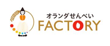 oranda senbei factory
